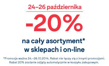 C&A rabat 20% na cały asortyment (październik 2014)