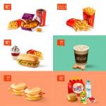 Kupony rabatowe McDonald's – wrzesień-październik 2016