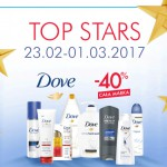 Superpharm Top Stars – marka Dove 40% taniej