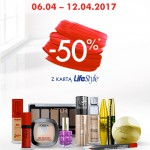 Superpharm – 50% rabatu na kosmetyki do makijażu